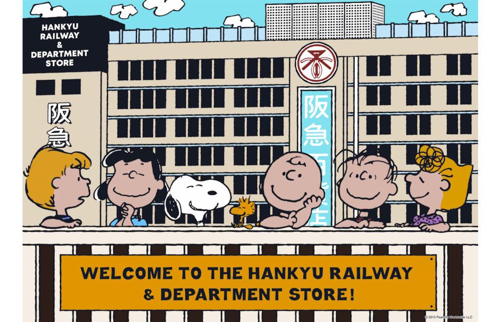 Umeda Snoopy fes
